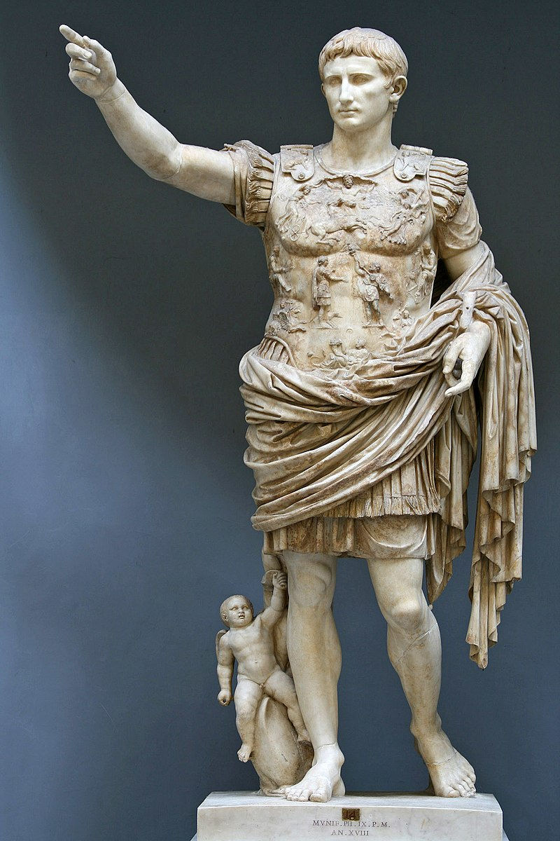 Interesting Facts About Augustus